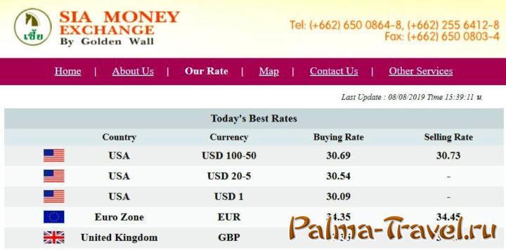 Sia Money Exchange в Бангкоке - курсы обмена валюты