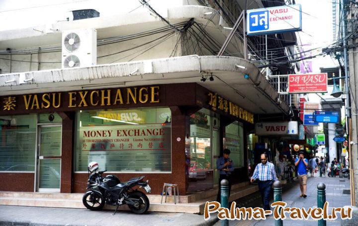 VASU EXCHANGE - лучший пункт обмена валюты в Бангкоке
