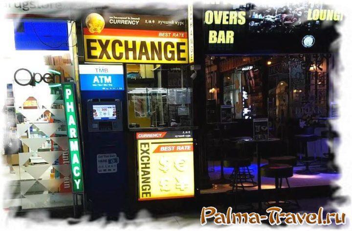 На улице Бангла на пляже Патонг более 10 обменников с разными курсами