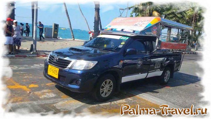 Пассажирские пикапы за 10 THB - недорогой способ перемещения в Паттайе