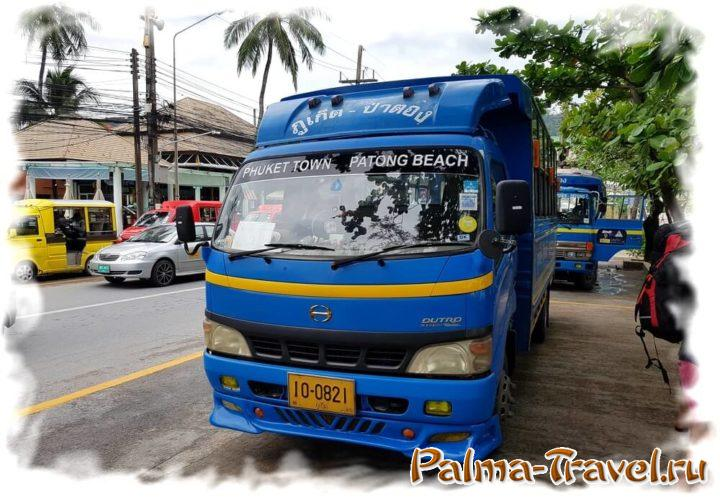 Синие открытые автобусы на Пхукете - единственный дешевый транспорт