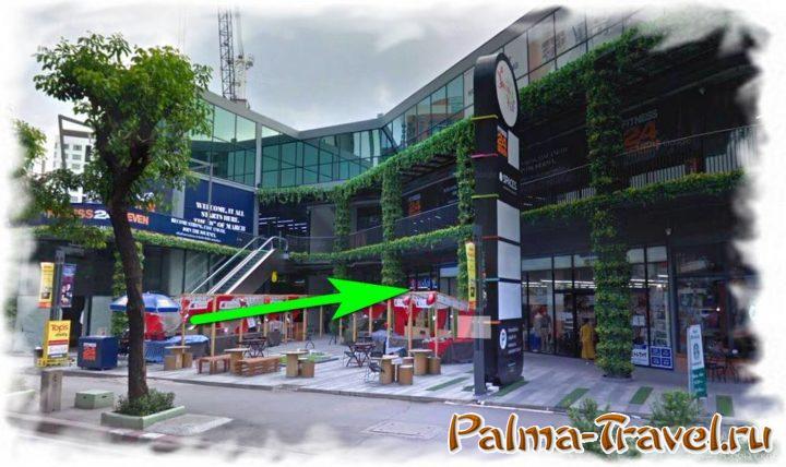 Магазин дешевой готовой еды на станции Phra Khanong
