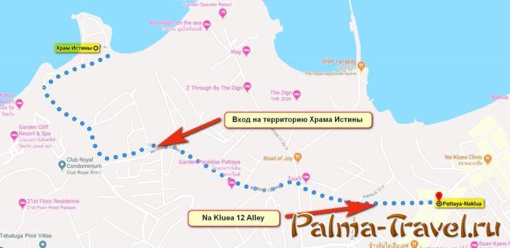 Маршрут от Pattaya Naklua до Храма Истины в Паттайе на карте