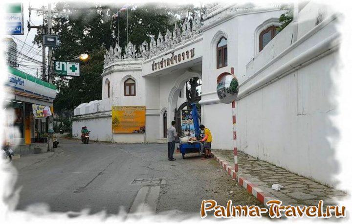 Входные ворота в Храм Истины на Na Kluea 12 Alley и магазин Family Mart напротив