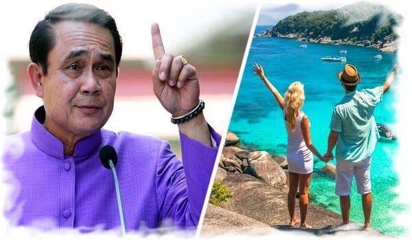 Власти Таиланда планируют отменить карантин